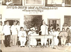 H. S. S. Lawrence - Teacher's Award Meeting held on 22 October 1977. (Sitting from left) Dr. H.S.S. Lawrence, Chief Minister of Tamil Nadu- Shri M. G. Ramachandran, Governor of Tamil Nadu- Shri Prabhudas Patwari, Minister for School Education - Shri C. Aranganayagam.