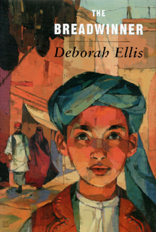 essay on the breadwinner by deborah ellis