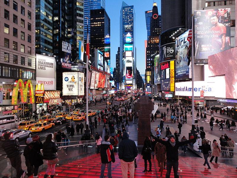 File:Times Square 0210.JPG