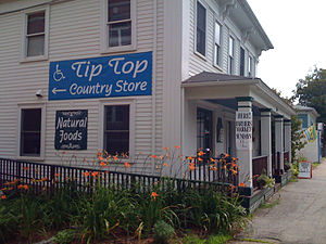 Brookfield, Massachusetts - Tip Top Country Store in Brookfield Center