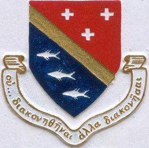 United Theological College, Bangalore - Image: UTC logo