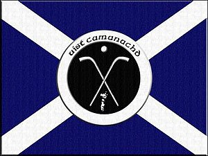Uist Camanachd - Image: Uistcamanachd