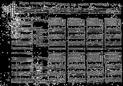 Sackbut - Wikipedia