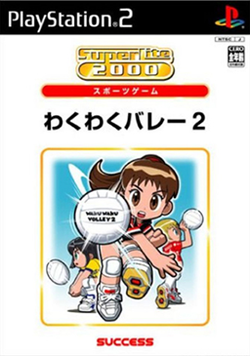 Waku Waku Volley 2 Coverart.png