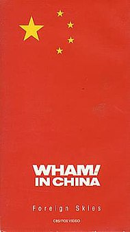 Wham! in China - Foreign Skies cover.jpeg