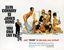 Cinema poster showing Sean Connery as James Bond sitting in a pool of water and being attended to by eight black-haired Japanese women