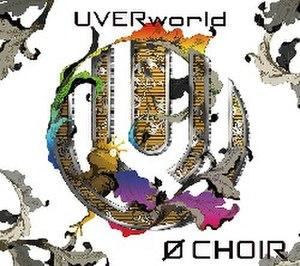 Ø Choir - Image: Ø Choir album artwork
