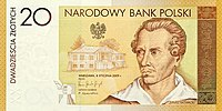 2009 banknote 200th anniversary of juliusz slowacki's birth 20zl obverse.jpg