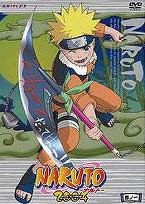 Naruto (season 2) - Image: 2ndstagenaruto