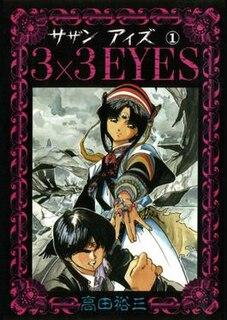 <i>3×3 Eyes</i> Manga