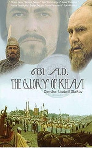 Aszparuh - Image: 681 glory of khan vhs us