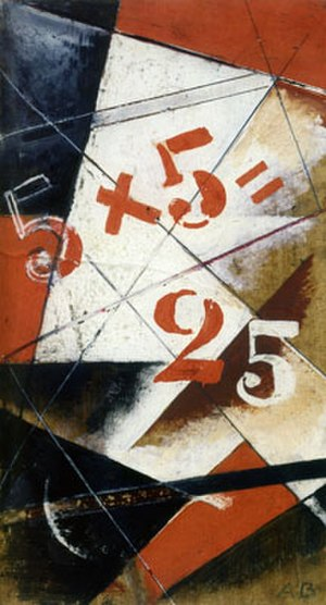 5×5=25 - Cover art of 5x5=25 catalogue by Alexander Vesnin