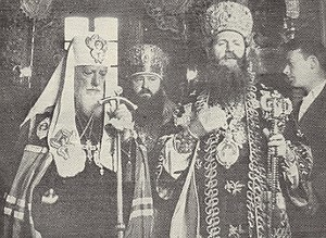 Macedonian Orthodox Church – Ohrid Archbishopric -  Patriarch of the Russian Orthodox Church Alexy I performing a joint ceremony with Macedonian Archbishop Dositheus II in Skopje, 1962