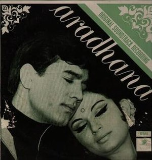 Aradhana (1969 film) - Image: Aradhana songs