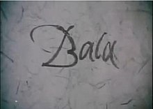 Bala (short film 1976, title card).jpg