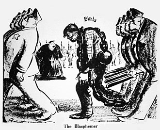 Anthony Bimba - Cartoon relating to the 1926 Bimba blasphemy trial by Robert Minor, published in the Workers (Communist) Party's English-language daily newspaper.