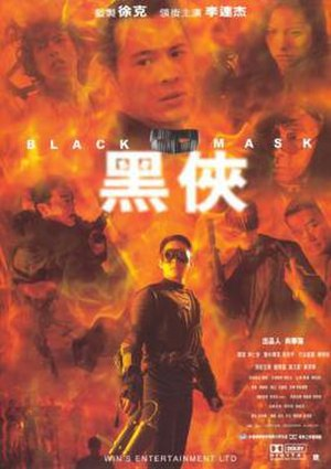 Black Mask (film) - Theatrical release poster