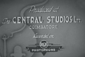 Central Studios - Opening credit logo of Central Studios