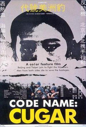 Codename Cougar - Image: Codename Cougar