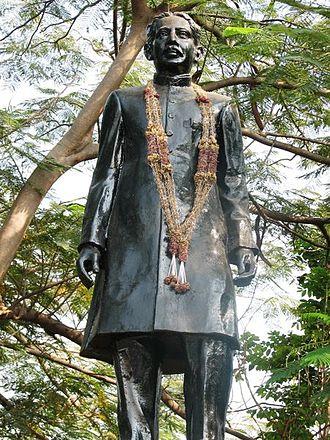 Cattamanchi Ramalinga Reddy - Image: Crreddy