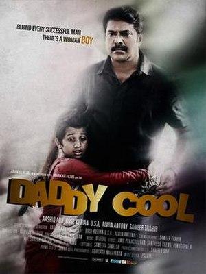Daddy Cool (2009 Malayalam film) - Image: Daddy Cool Malayalam