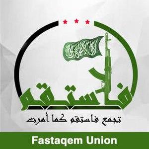 Fastaqim Union - Image: Fastaqim Kama Umirt