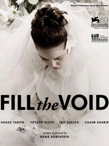Fill the Void (2012 film).jpg