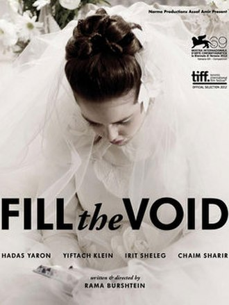 Fill the Void - Image: Fill the Void (2012 film)