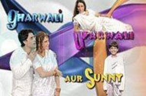 """Gharwali Uparwali Aur Sunny - """"Poster of Gharwali Uparwali Aur Sunny"""""""