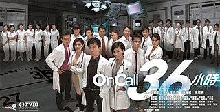 <i>The Hippocratic Crush</i> television series