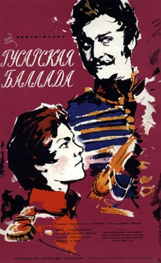 Hussar Ballad - A 1962 poster for the Hussar Ballad