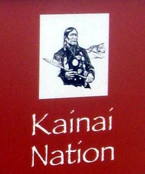 Kainai Nation - Shield of the Kainai Nation