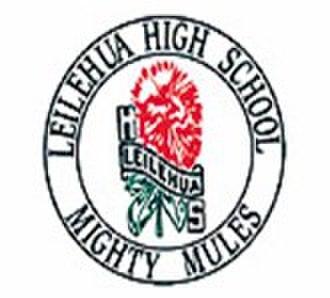 Leilehua High School - Image: Leilehua Logo
