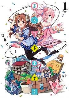 <i>The Demon Girl Next Door</i> Japanese manga and anime series