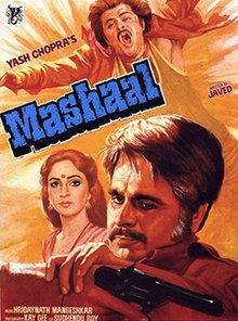 Download Mashaal 1984 Hindi Movie AMZN WebRip 480p | 720p