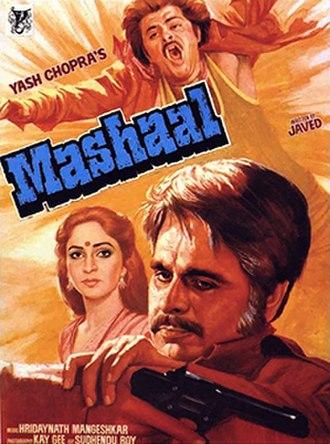 Mashaal - Poster