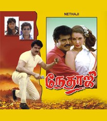 Image Result For Movie Relieses
