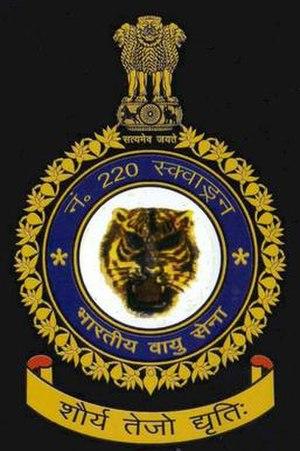 No. 220 Squadron IAF - Image: No. 220 Squadron IAF Logo