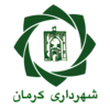 Official seal of Kerman کرمان