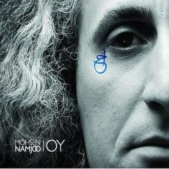 Oy (album) - Image: Oy album