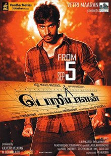Image Result For Tamil Movies Songs