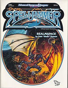 Realmspace (D&D manual).jpg