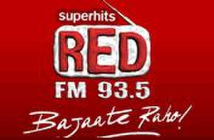 Red FM 93.5 - Image: Red fm