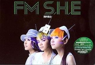 <i>FM S.H.E</i> 2008 studio album 我的電台 by S.H.E