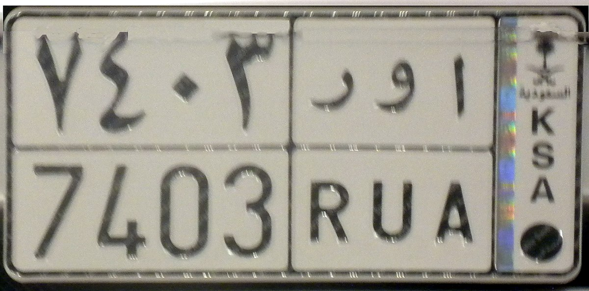 Vehicle registration plates of Saudi Arabia - Wikipedia