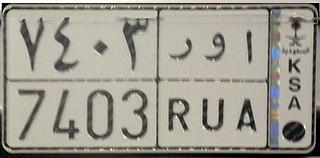 Vehicle registration plates of Saudi Arabia Saudi Arabia vehicle license plates