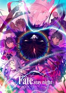 <i>Fate/stay night: Heavens Feel III. spring song</i>