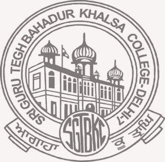 Sri Guru Tegh Bahadur Khalsa College - Seal of SGTB Khalsa College, Delhi