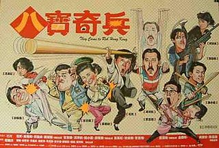 <i>They Came to Rob Hong Kong</i> 1989 film by Clarence Fok
