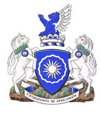 Thompson Rivers University - Image: Thompson Rivers University coat of arms
